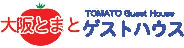 Osaka Tomato Guesthouse
